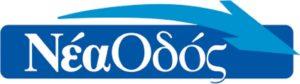 neaodos-300x84
