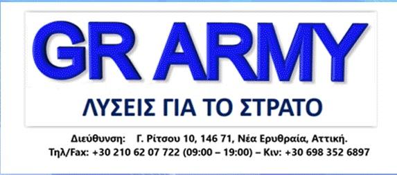 gr_army